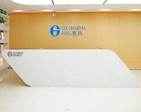 国信医药办公室设计装修全景图