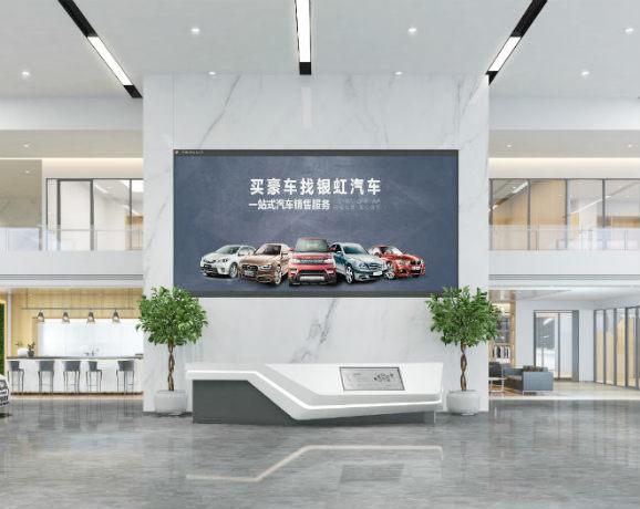 银虹汽车百威2平台测速设计全景图
