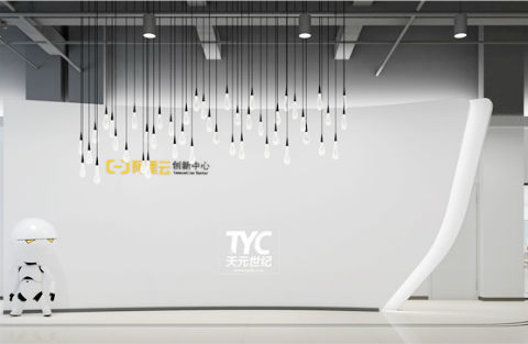 阿里云办公室设计装修项目
