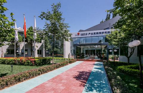 中国联通办公楼展厅设计装修工程