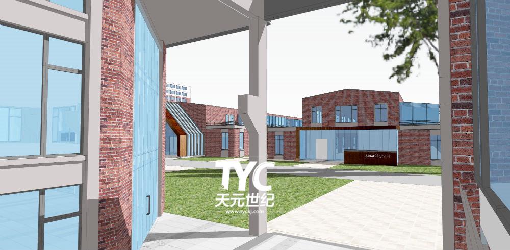 北京写字楼设计