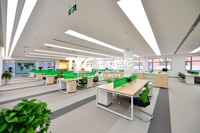 2017两会蓝天保卫战之办公室装修设计环保