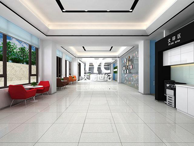 办公楼设计装修