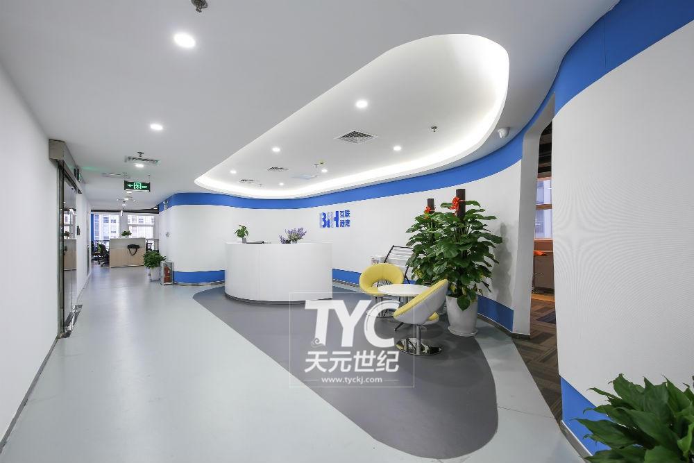 办公楼设计