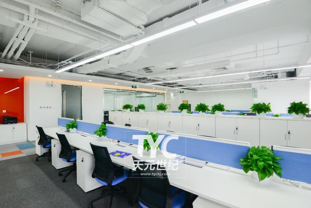 北京办公室设计