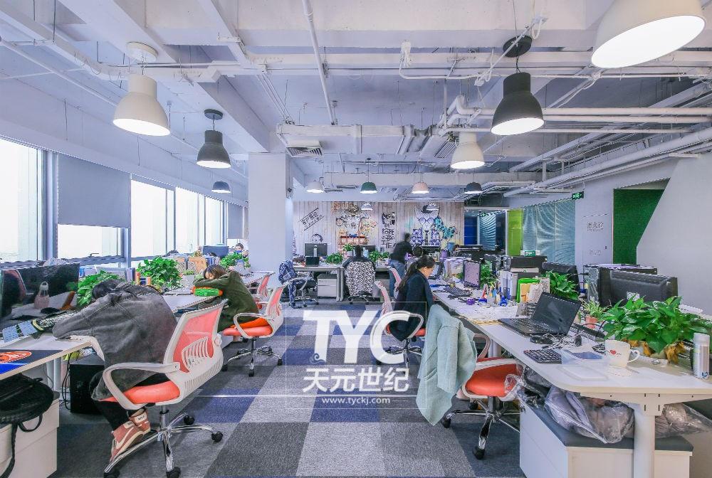 北京装修设计公司